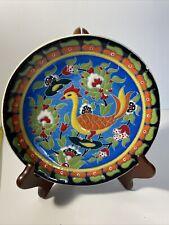 Turkish Handpainted Decorative Plate