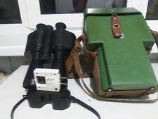 """Night vision binoculars BN-1 Soviet Russian USSR (1PN33B) """"BAIGISH"""" KOMZ"""
