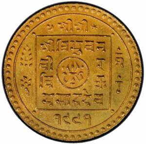 NEPAL 1934 Tribhuvana Bir Bikram, 1911-1950, AV mohur, Gold Coin PCGS MS 64 TOP