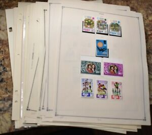 FIJI BEAUTIFUL COLLECTION HIGH DEGREE OF COMPLETION 1970 - 2010 CV $1800+ Z983