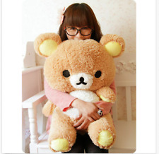 Kawaii San-x Rilakkuma Relax Bear Soft Pillow Plush Stuffed Toys Doll 55cm