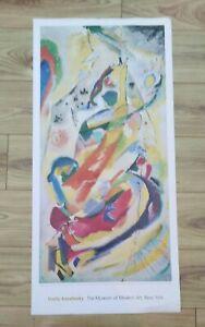 Vasily Kandinsky Large Panel Print for The Museum of Modern Art, New York