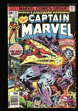 Captain Marvel #47 NM 9.4