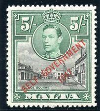 Malta 1948 KGVI 5s black & green superb MNH. SG 247. Sc 221.