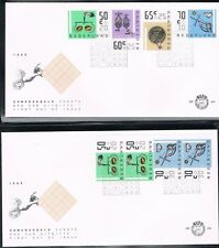Nederland FDC Eerstedagenveloppen 234+234a zomerzegels 1986