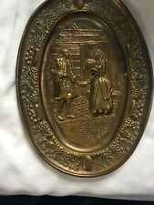 Vintage English Copper Plate Wall Hanging