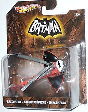 HOT WHEELS: 2012 BATMAN VEHICLES: 1966 BATMAN TELEVISION BATCOPTER  1:50