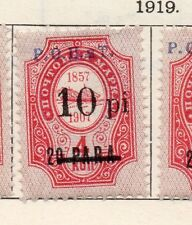 Levant Russian PO 1919 Early Issue Fine Mint Hinged 10p. Surcharged 301238