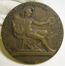 "RARE HUGE 3 1/8"" 1928 MUSIC AWARD BRONZE MEDAL / EUROPEAN / NUDE ROMAN SOLDIER"