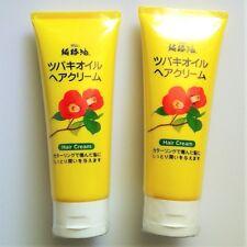 2 pcs Kurobara Tubaki Camellia Oil Hair Cream 150g / 5.29oz from Japan