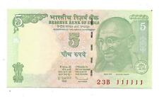 India Rs 5, Brilliant Uncirculated Note, D Subbarao, with solid Fancy No 111111