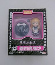 Nendoroid 92 Marisa kirisame Touhou Project Good Smile Company