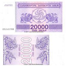Georgia 20000 Laris 1994 P-46 Banknotes UNC