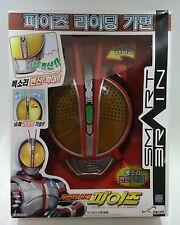 Kamen Masked Rider Faiz Mask Helmet Light & Amplified with Mic