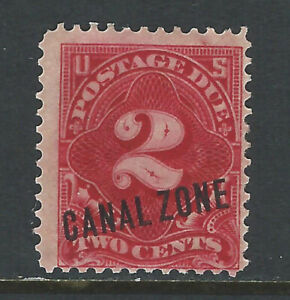 Bigjake: Canal Zone #J2 Postage Due with overprint  *H