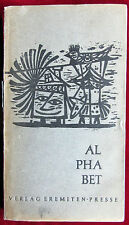 Alphabet, Sammlung aus Lyrik – Manuskripten, 1960