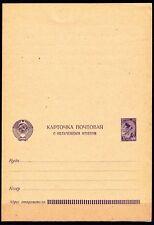 USSR - 1961-63 Special-purpose postcard (Postal Stationary) - Lot 2