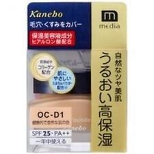 Kanebo MEDIA Cream Foundation OC-D1 SPF25 PA++ 25g Make Up JAPAN