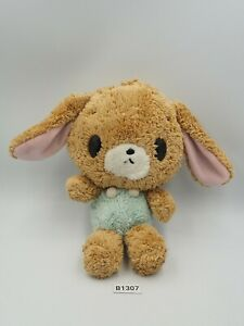 "Sugarbunnies B1307 Kurousa Sanrio smiles 2010 Plush Stuffed 7"" Toy Doll Japan"