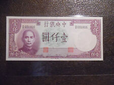 CHINA BANKNOTE P-252 THE CENTRAL BANK OF CHINA 1942 1000YUAN VF 1pc