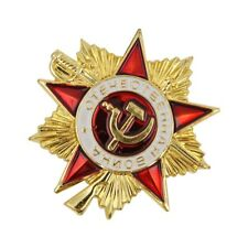 WW2 USSR KGB HONORED OFFICER OF THE NKVD EGG BADGE, EARLY EDITION M1940 REPLICA,