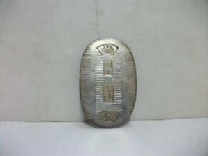 The KOBAN of Japan of Sterling Silver. #20g/ 0.71oz. Japanese antique.