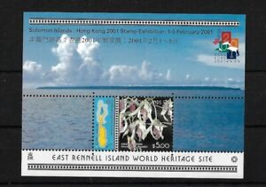 BR SOLOMON IS MS990, 2001 HONG KONG EXHIBITION MNH