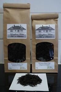 Laughton House  - Organic Keemun Tea- Grade: A