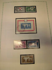Sammlung Schweiz gestempelt 1945-1959 komplett Blocks je mit SST (1319)