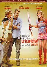 ALL ABOUT STEVE ORIGINAL ASIAN PROMO MOVIE POSTER-Sandra Bullock, Bradley Cooper