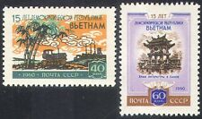 Russia 1960 Vietnam/Tractor/Farming/Building/Industry/Books/Trees 2v set n33479