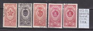 Soviet stamps 1952-59 SC#1651-54 Short set CTO OG IT04036