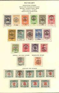 Hungary 1919, Romanian Occupation Transylvania OVPT ,Superb MH PAGE,HCV!