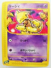 Japanese 2003 Pokemon Skyridge Abra #46 PSA 9 From Japan