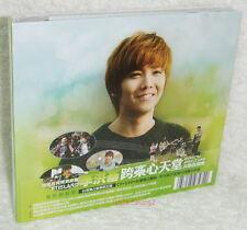 Rockin' on Heaven's Door OST Taiwan Ltd CD+DVD digipak (Lee Hong Ki FTIsland)