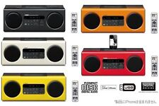 Yamaha TSX-112 All in One Desktop Audio System CD MP3 Player Yellow