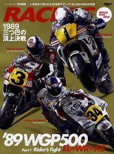 [BOOK] RACERS SP 2015 Eddie Lawson Wayne Rainey Kevin Schwantz NSR YZR RGV WGP