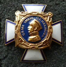 ukraine ukrainian navy   order white cross admiral  Nakhimov   PIN BADGE  rare