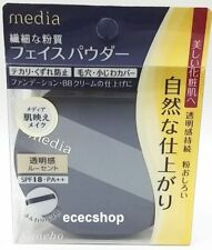 Kanebo Media Makeup Loose Face Powder A 23g SPF11 PA+ Lucent