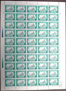 R2282, P.R.China Revenue Stamps, 10 Yuan, Full Sheet 50 pcs, 1989