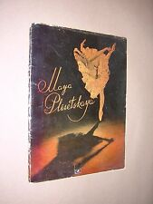 MAYA PLISETSKAYA. N ROSLAVLEVA. 1956. RUSSIAN BALLET. ILLUSTRATED SOFTCOVER BOOK