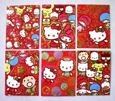 42pcs Sanrio cute characters assorted Chinese new year red packet envelope