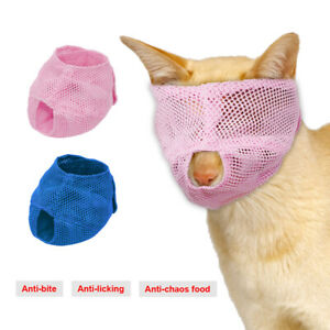 3pcs/Lot Safety Cat Calm Muzzle Kitten Grooming Treatment Bath Muzzle Mesh Pink