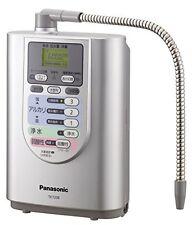 kc02 Panasonic alkali ion water purifier TK7208P-S Japan New