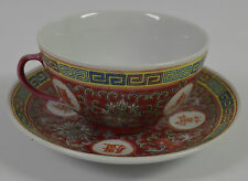 Asian Chinese Porcelain Cup and Saucer