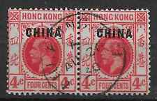 Hong Kong 1930 pair cancelled Liu Kung Tau (late use)