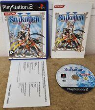 Suikoden V (Sony PlayStation 2) VGC