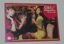 SNSD Girls Generation Star Collection Card Vol.2 Color Foil Rare Taeyeon Yoona