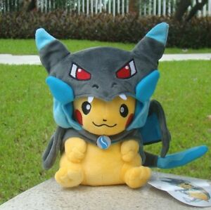 "Cute Cosplay Pikachu With Shiny Charizard Suit 9"" Plush Stuffed Toy Cartoon Dol"