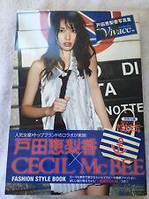 Erika Toda 戸田恵梨香 X CECIL McBee Fashion Photo Book
